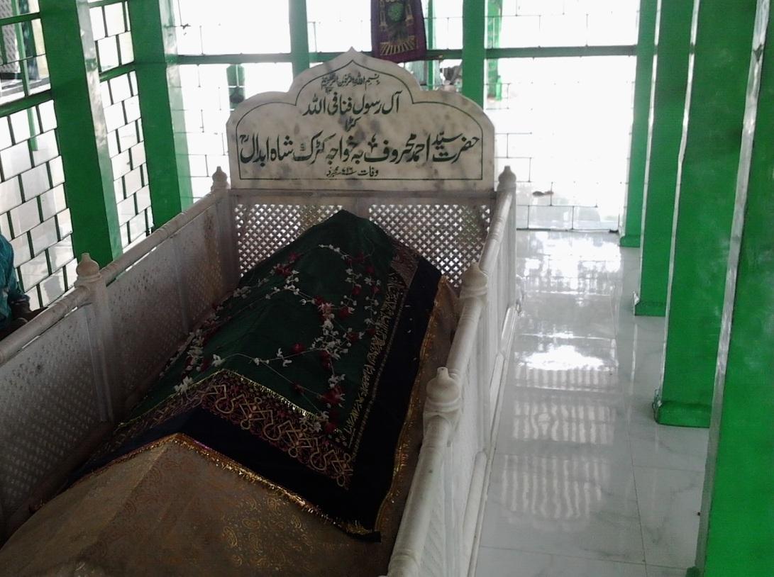 Hazrat Kadak Shah Abdal r.a