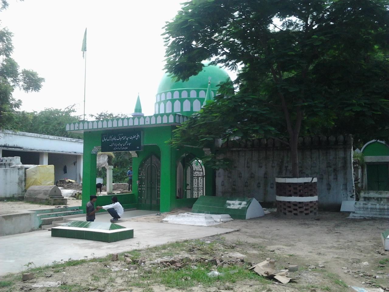 Hazrat Syed kadak shah Abdal r.a