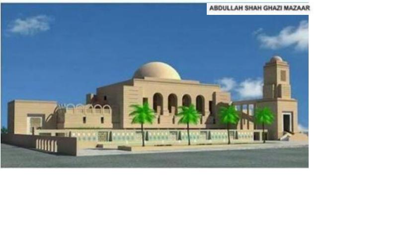 Image result for abdullah shah ghazi new