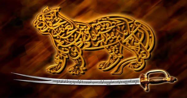 Aal-e-Qutub Aal-e-Syed Abdullah Shah Ghazi
