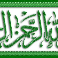 Sadaat e Al Mahaz