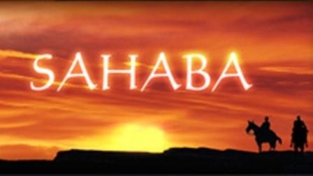 Al_Hadith_Sahaba