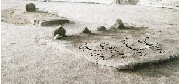 Janatul Baqi shareef