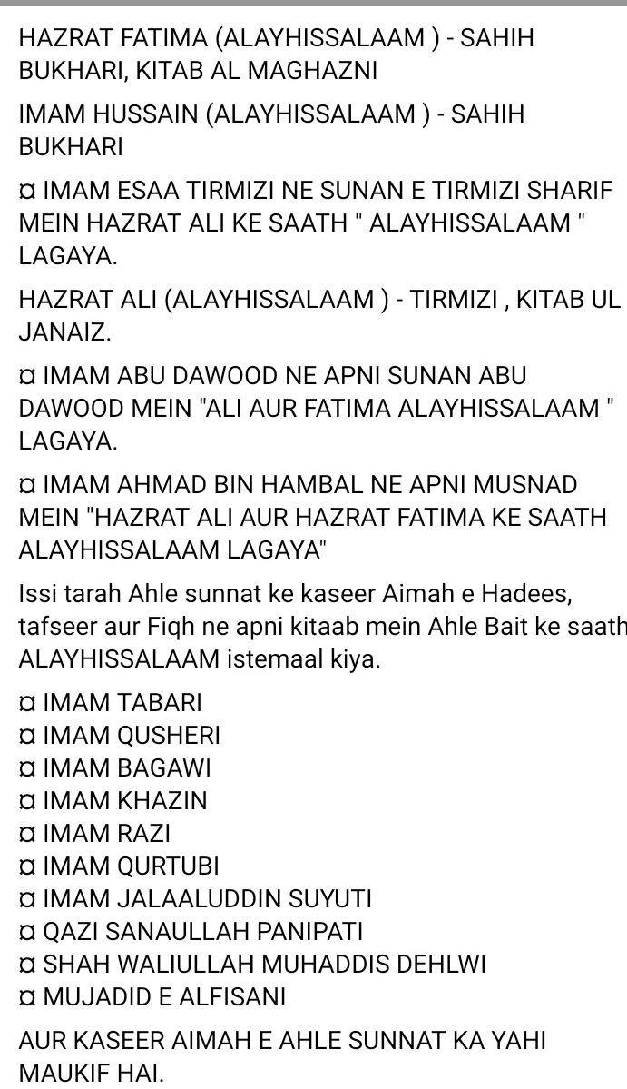 Fazael e Sadaat – Aal-e-Qutub Aal-e-Syed Abdullah Shah Ghazi