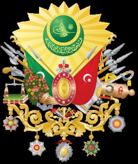 403px-Osmanli-nisani.svg