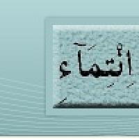 Hazrat Qutbus Sulthan Syed Ibrahim Shaheed Badusha (رحمتہ اللہ علیہ)