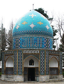 The_Mausoleum_of_Attar