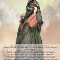 Hazrat Asma RA bint Abu Bakr(رضئ اللہ تعالی عنہ)