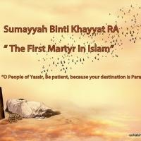 Hazrat Sumayyah bin Khayyat(رضئ اللہ تعالی عنہ)