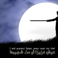 Hazrat Musaab bin Umair (رضئ اللہ تعالی عنہ)