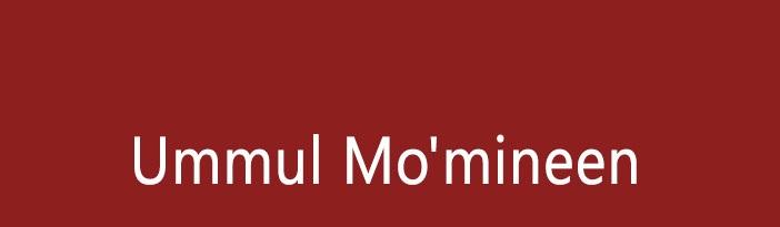 Ummul-Momineen