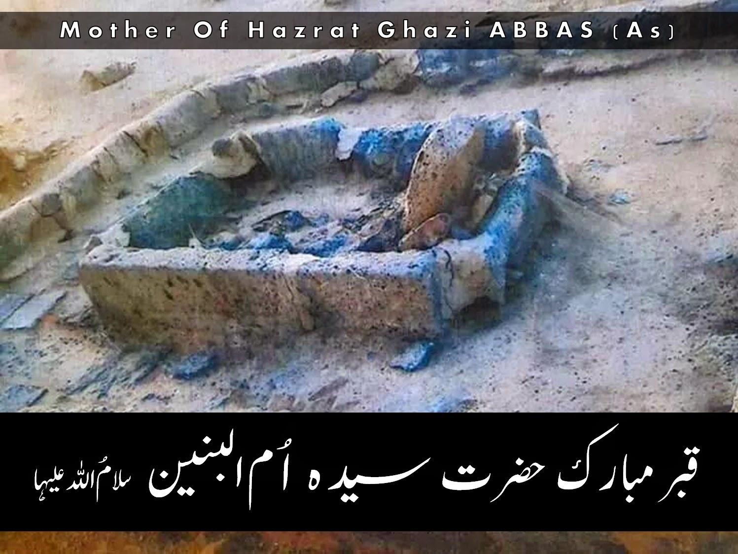 Image result for Umm ul-Banin