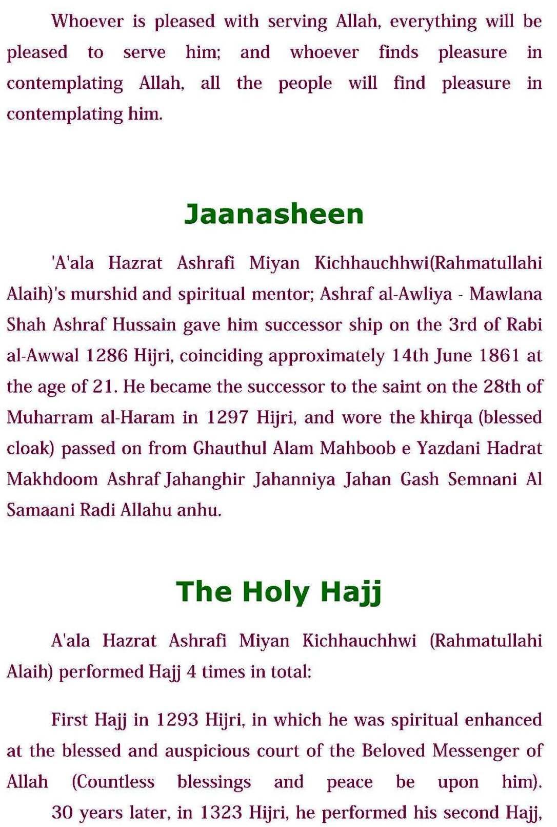 Aala Hazrat-10