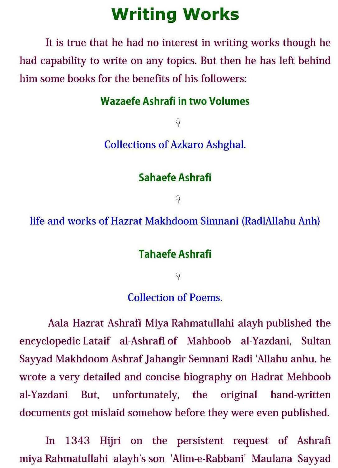 Aala Hazrat-13
