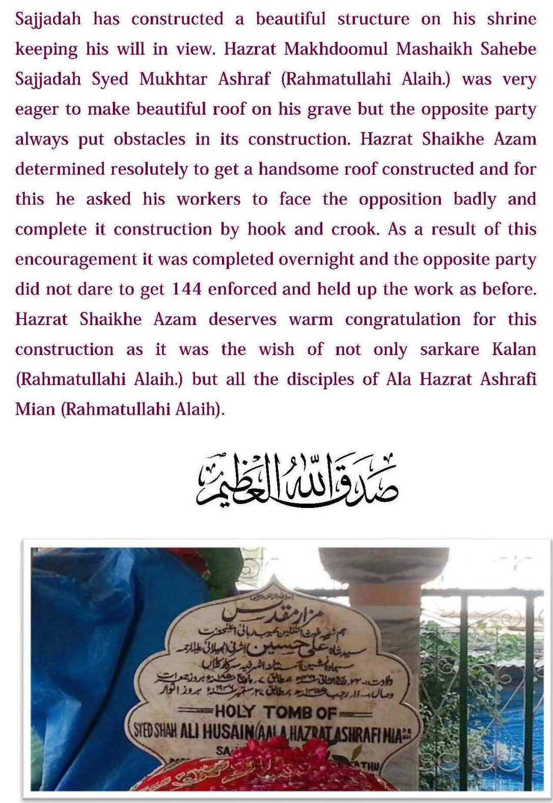 Aala Hazrat-18