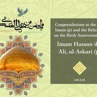 Youm e Wiladat Imam Hasan Askari as