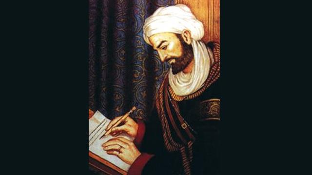 Картинки по запросу abu'l-barakāt al-baghdādī