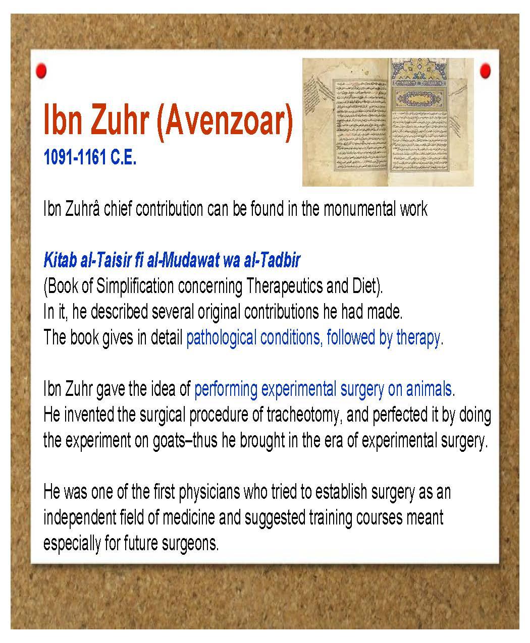 ibnzuhr-150604094245-lva1-app6891_page_3