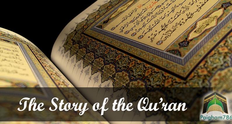 Image result for hazrat aramaya jeremiah