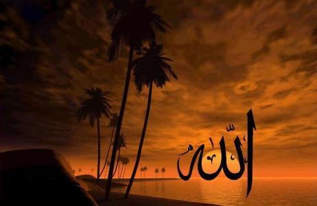 Image result for Imam Abu Abdullah Haris al Muhasibi