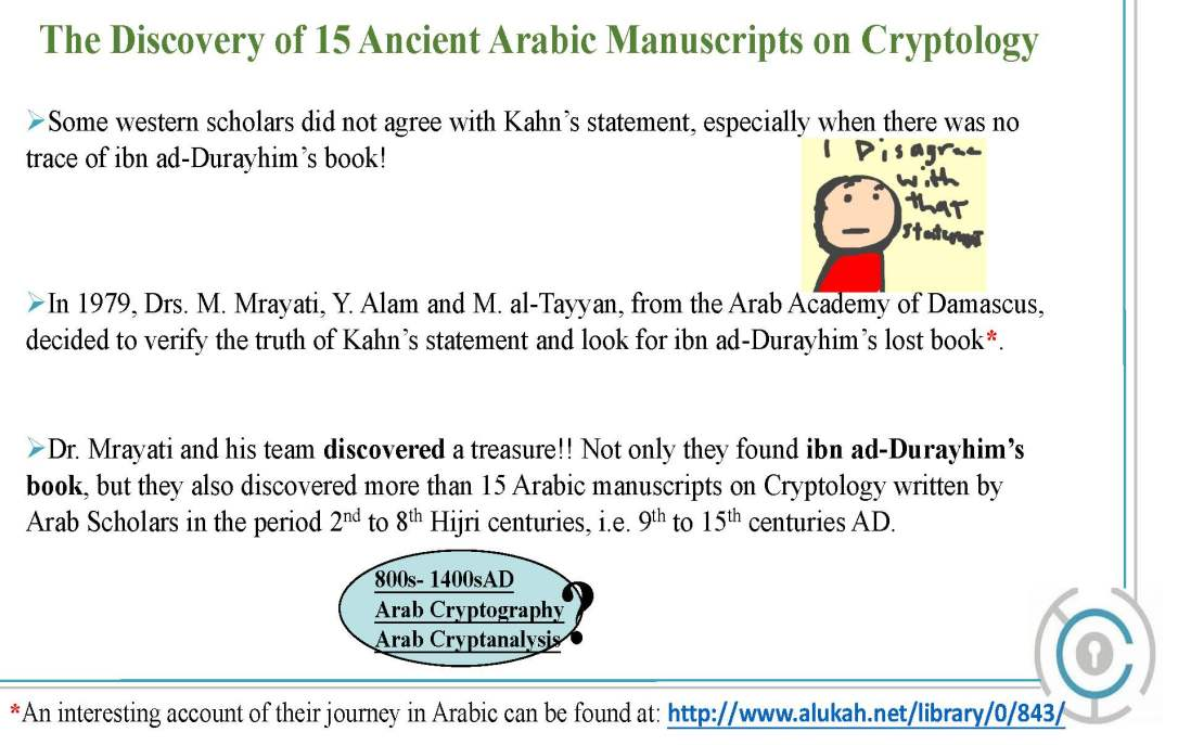 cryptology01_Page_05