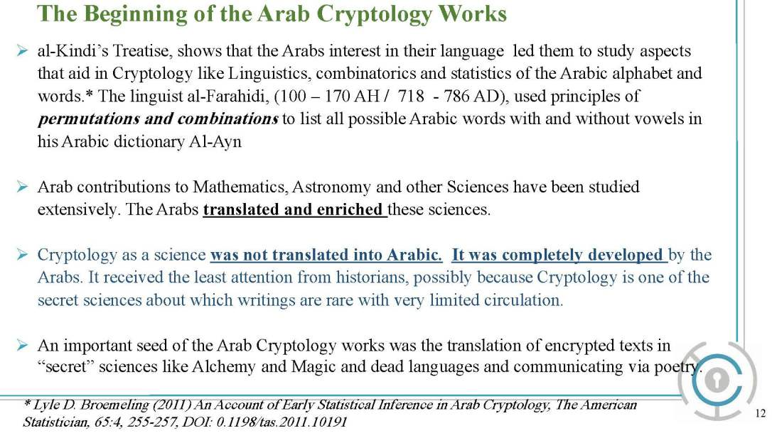 cryptology01_Page_12