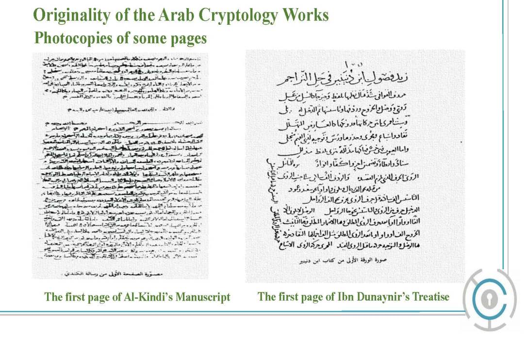 cryptology01_Page_20