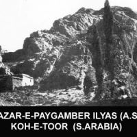 Hazrat Ilyas Alaihissalam