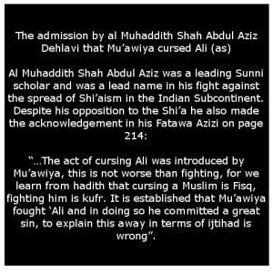 muhaddith-shah-abdul-aziz-dehlavi-that-mu_awiya-cursed-imam-ali
