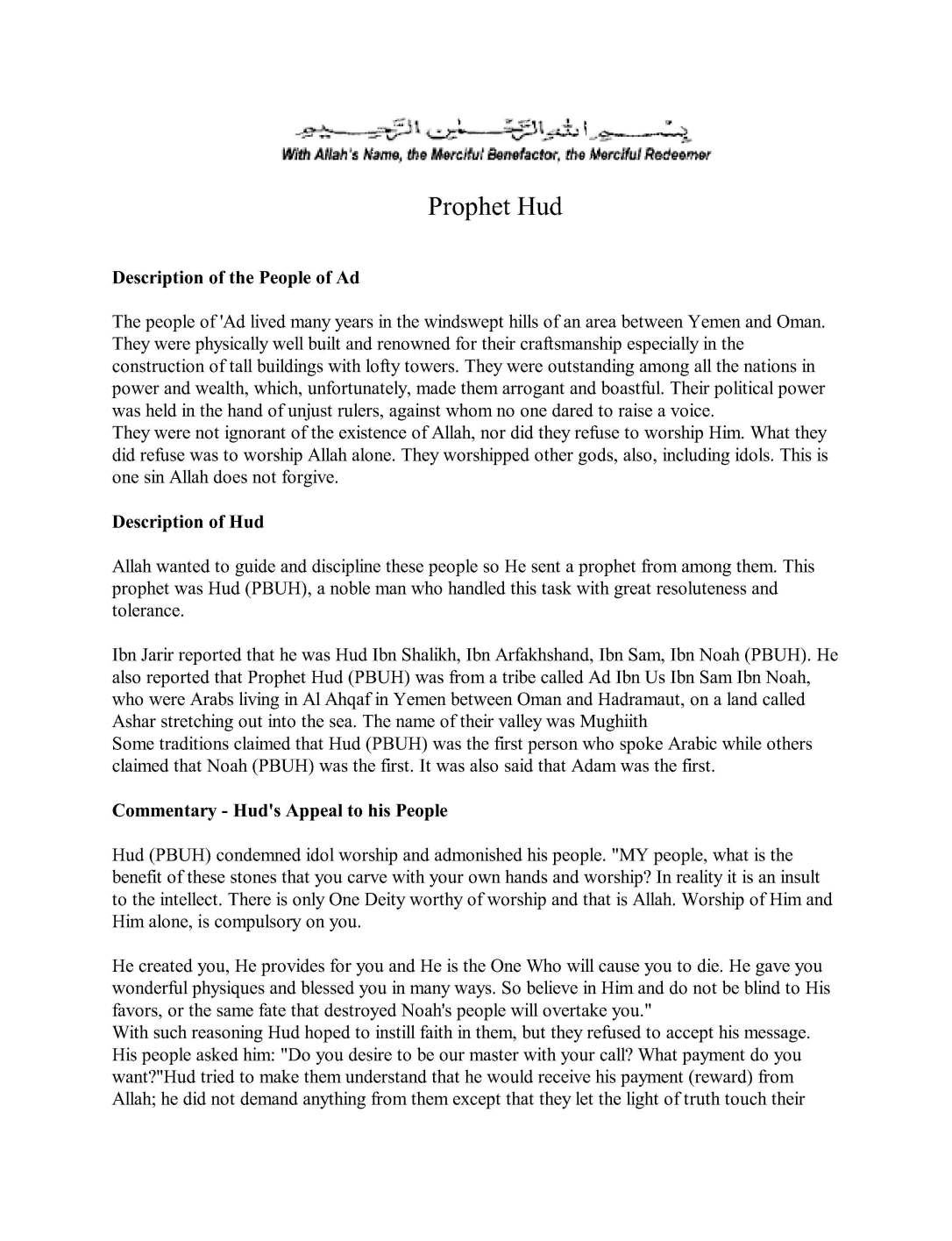 stories_of_the_prophets_Page_029