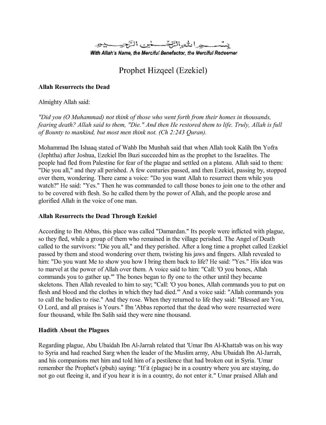 stories_of_the_prophets_Page_137