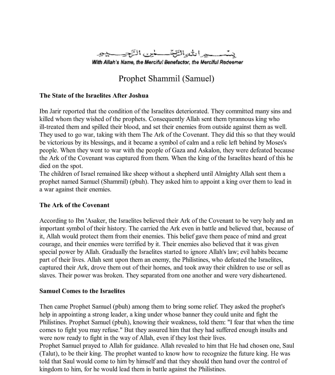 stories_of_the_prophets_Page_140
