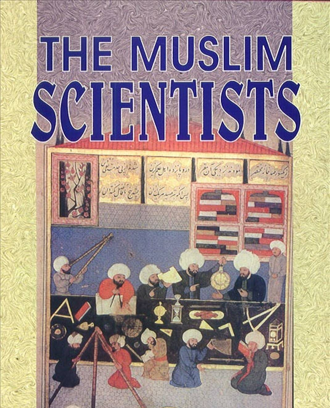 The Muslim Scientists By Mohammad Yasin Owadally_Page_01