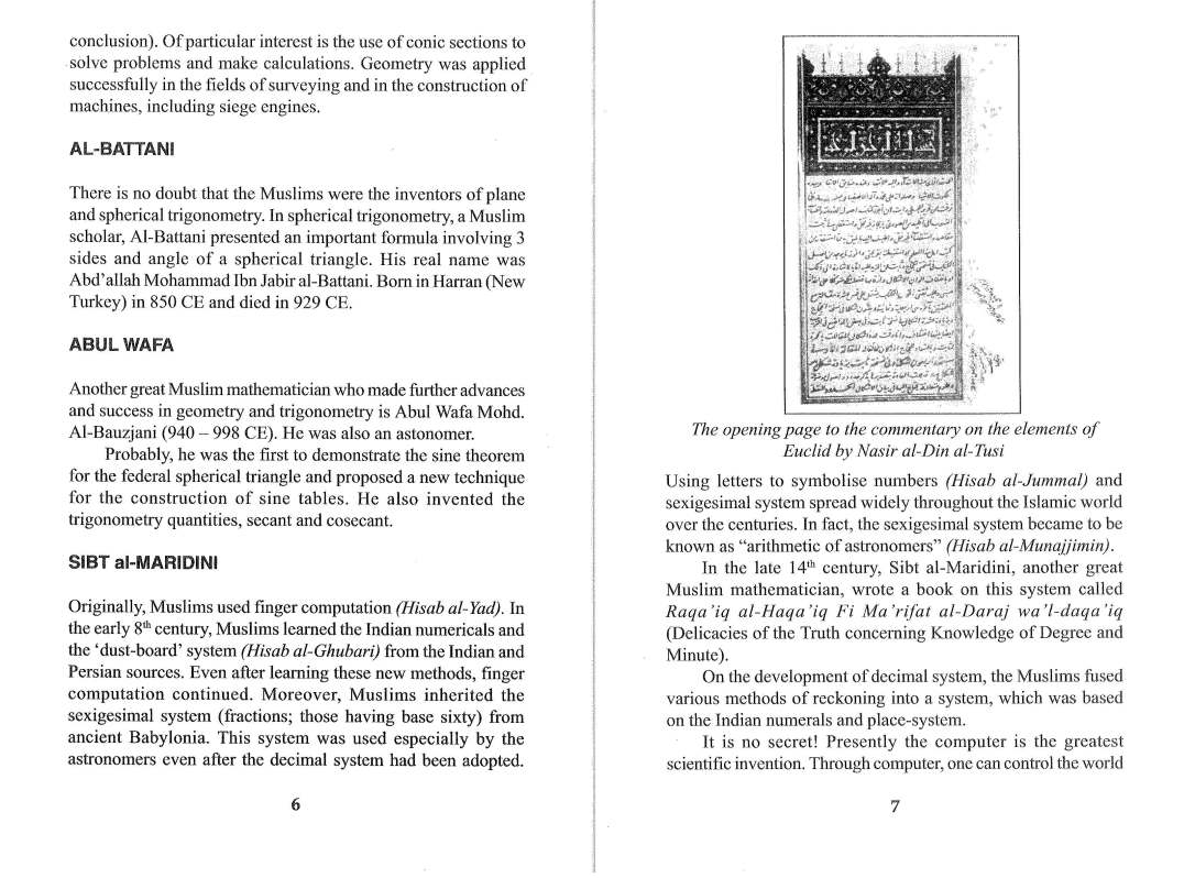 The Muslim Scientists By Mohammad Yasin Owadally_Page_13
