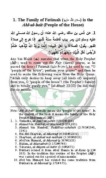 virtus-syeda-fatima_Page_013