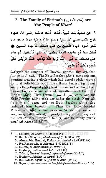 virtus-syeda-fatima_Page_015
