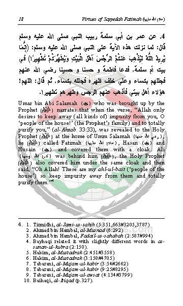 virtus-syeda-fatima_Page_016
