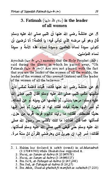 virtus-syeda-fatima_Page_017
