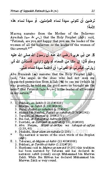 virtus-syeda-fatima_Page_019