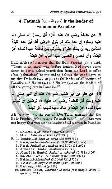 virtus-syeda-fatima_Page_020