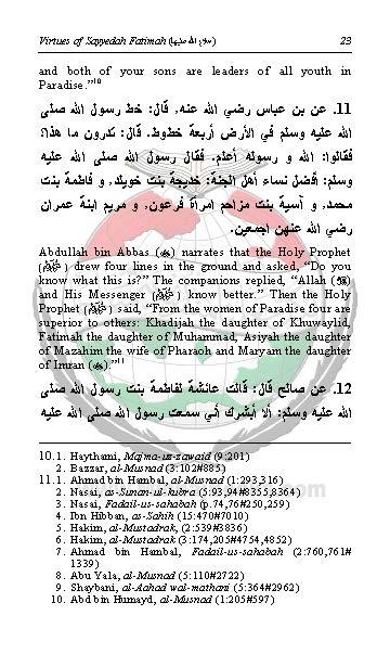 virtus-syeda-fatima_Page_021