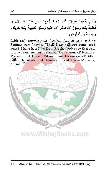 virtus-syeda-fatima_Page_022
