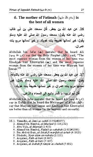 virtus-syeda-fatima_Page_025