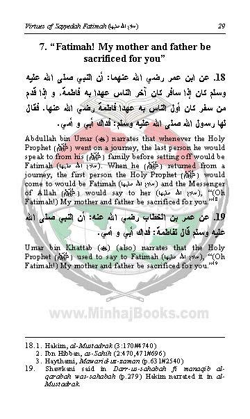 virtus-syeda-fatima_Page_027