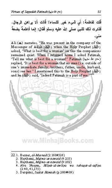 virtus-syeda-fatima_Page_029