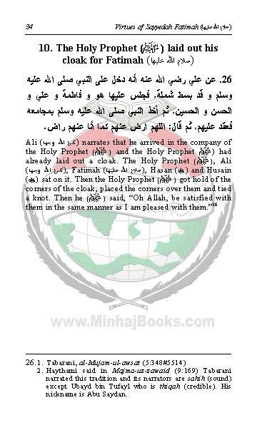 virtus-syeda-fatima_Page_032