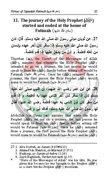 virtus-syeda-fatima_Page_033