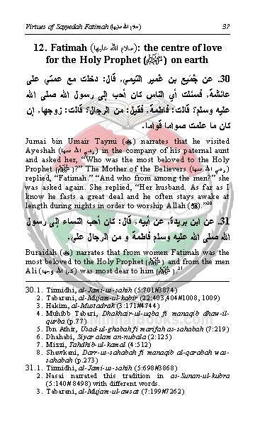 virtus-syeda-fatima_Page_035