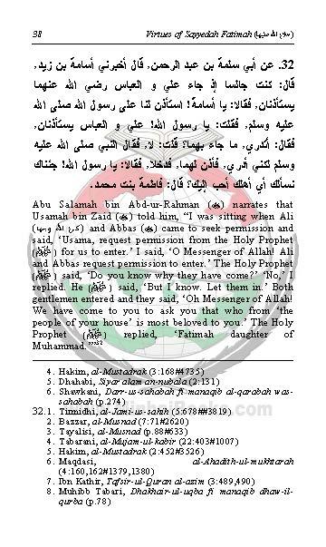 virtus-syeda-fatima_Page_036