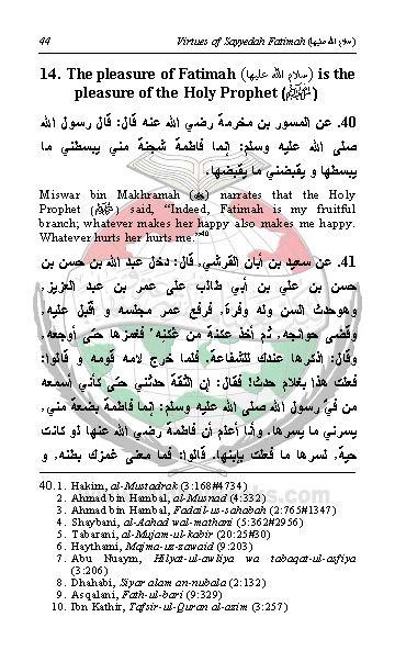 virtus-syeda-fatima_Page_042
